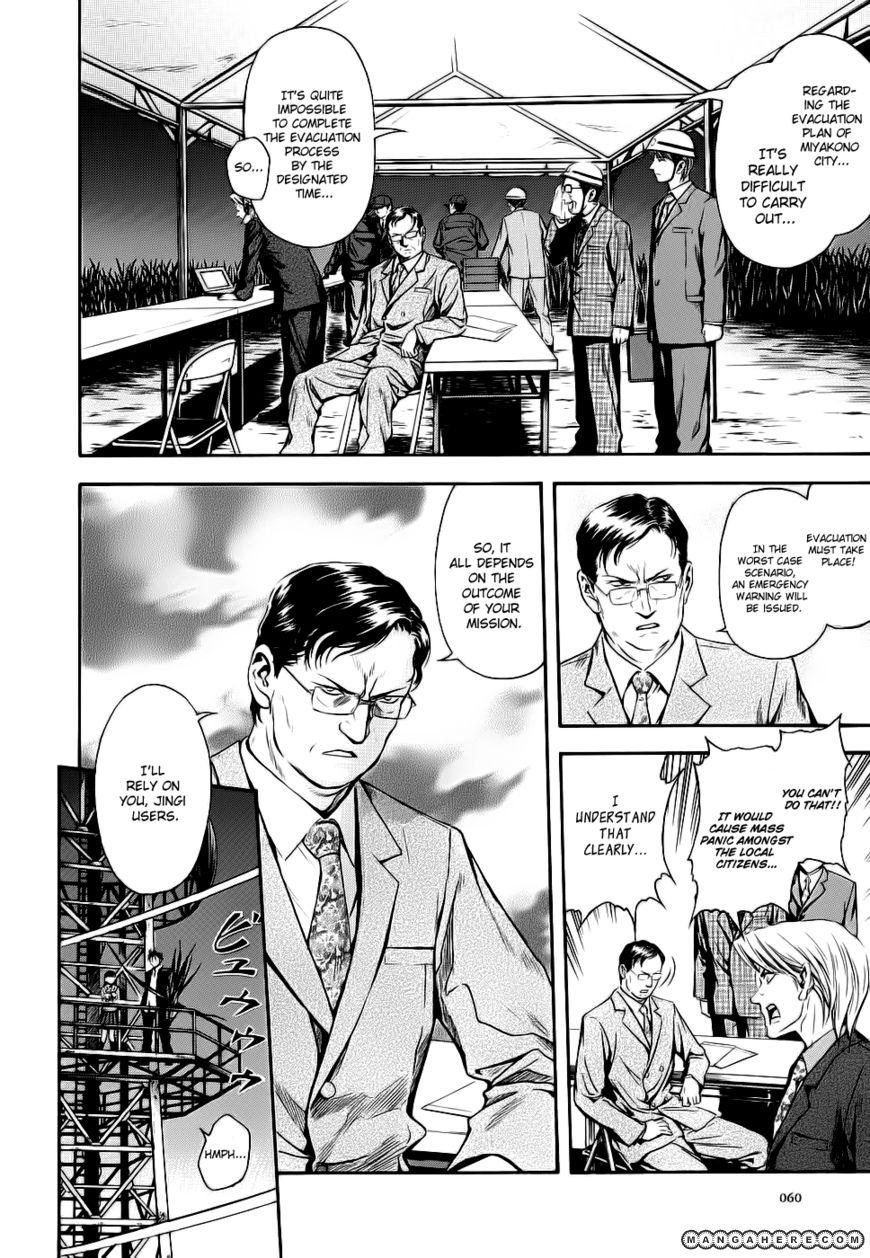Otogi Matsuri 40 Page 2