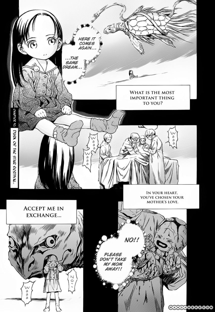 Otogi Matsuri 42 Page 1