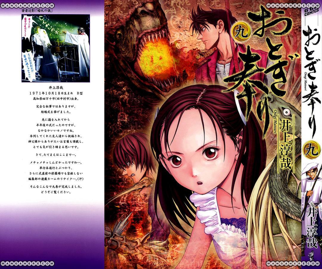 Otogi Matsuri 50 Page 2
