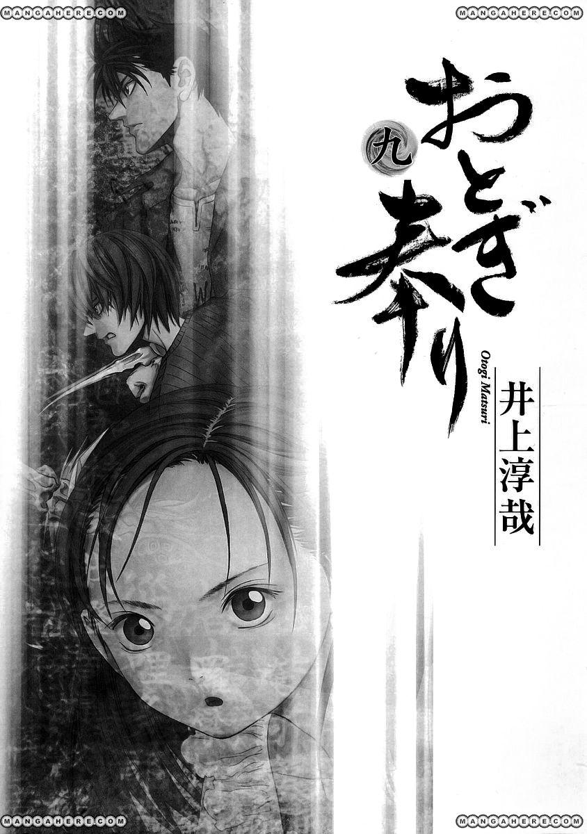 Otogi Matsuri 50 Page 3