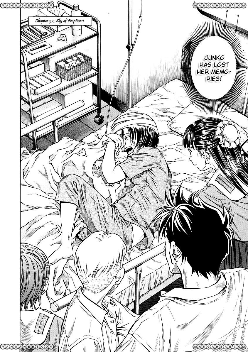 Otogi Matsuri 52 Page 2
