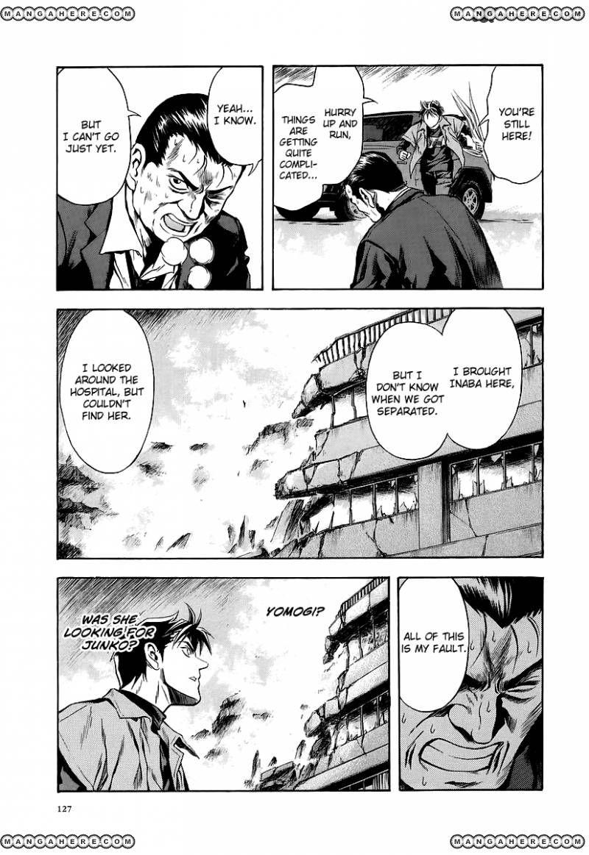 Otogi Matsuri 66 Page 3