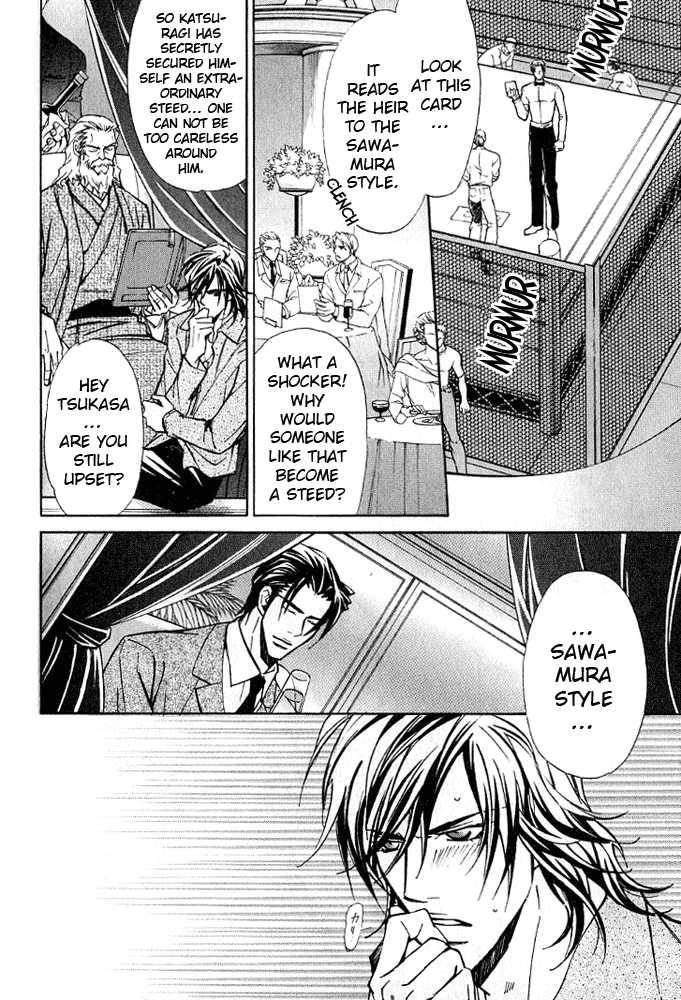 Kishidou Kurabu 3 Page 2