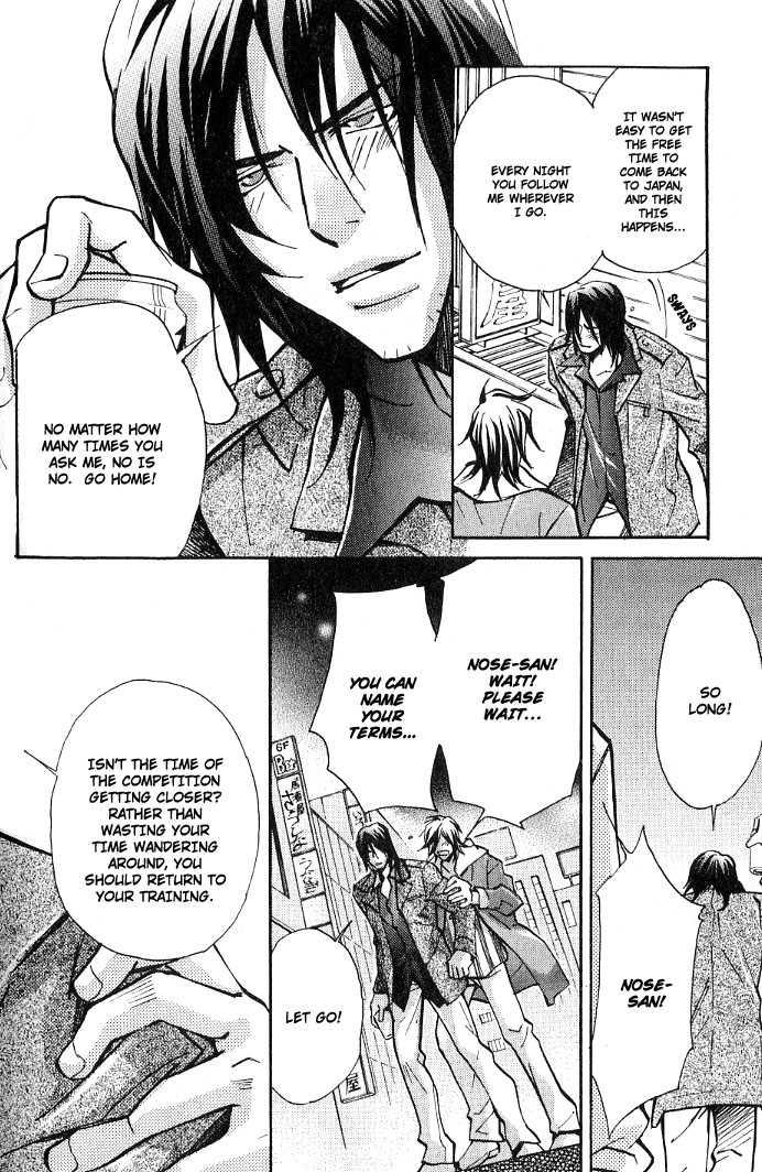 Kishidou Kurabu 10 Page 2