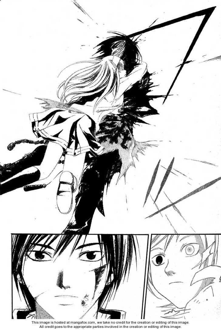 Code:Breaker 21 Page 4