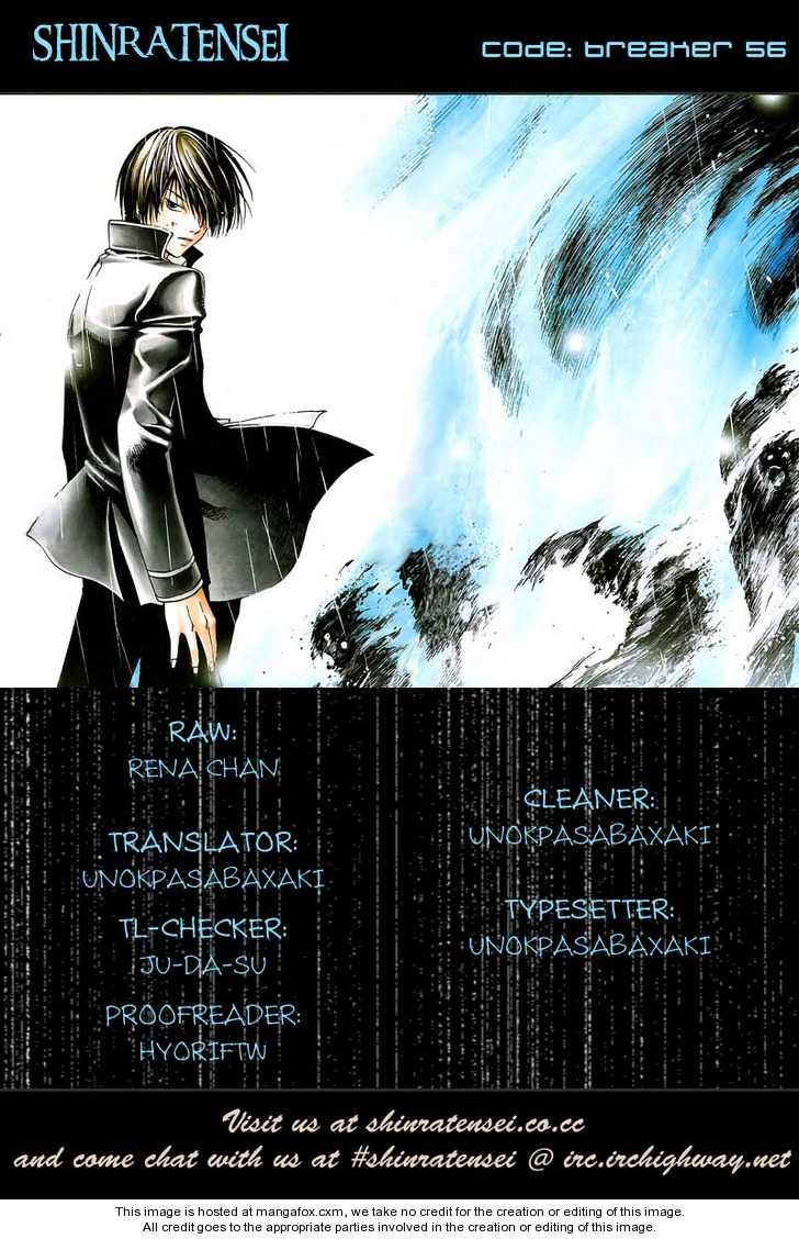 Code:Breaker 56 Page 1