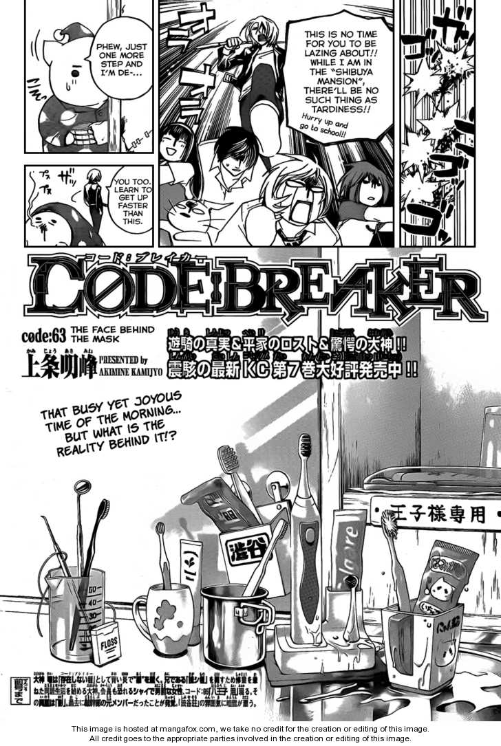 Code:Breaker 63 Page 3