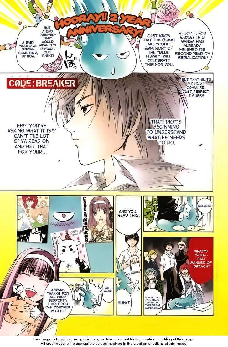 Code:Breaker 92 Page 2
