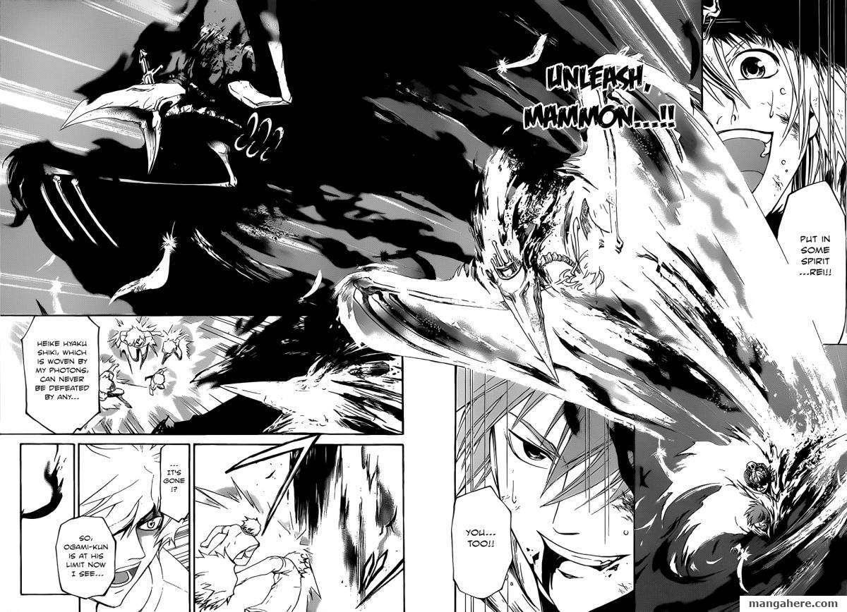 Code:Breaker 112 Page 5