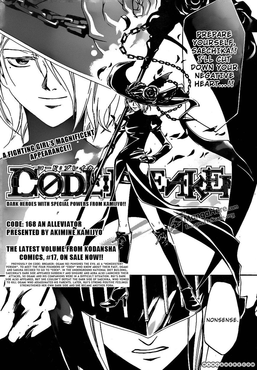 Code:Breaker 168 Page 2