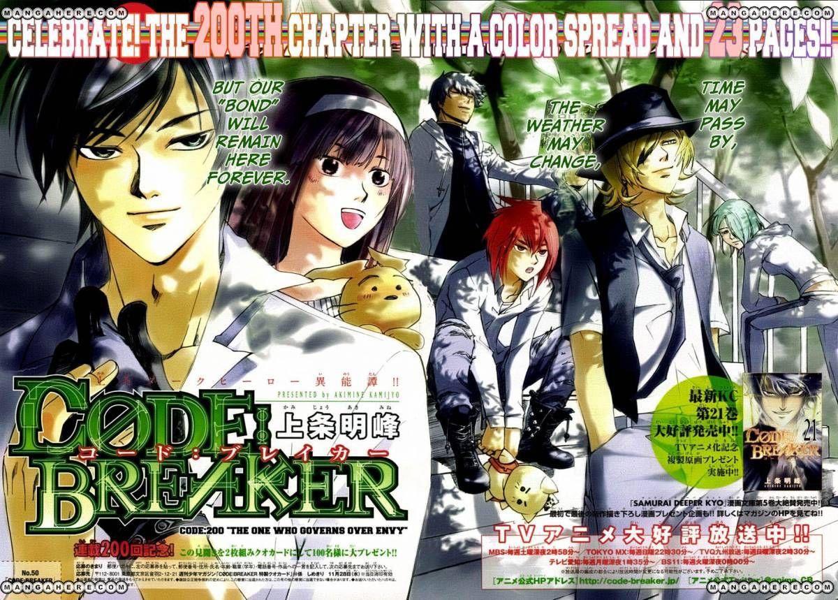 Code:Breaker 200 Page 1