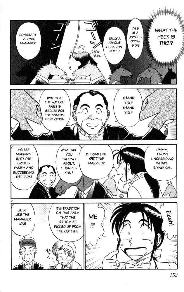 Ja Ja Uma Grooming UP! 9 Page 2