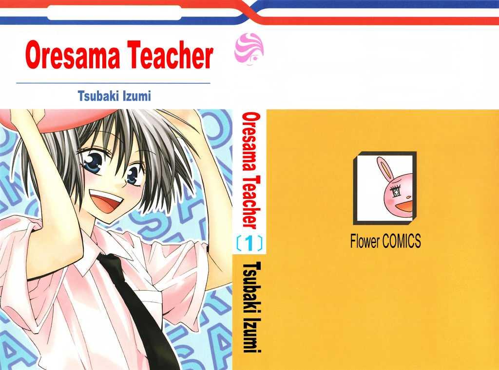 Oresama Teacher 1 Page 2