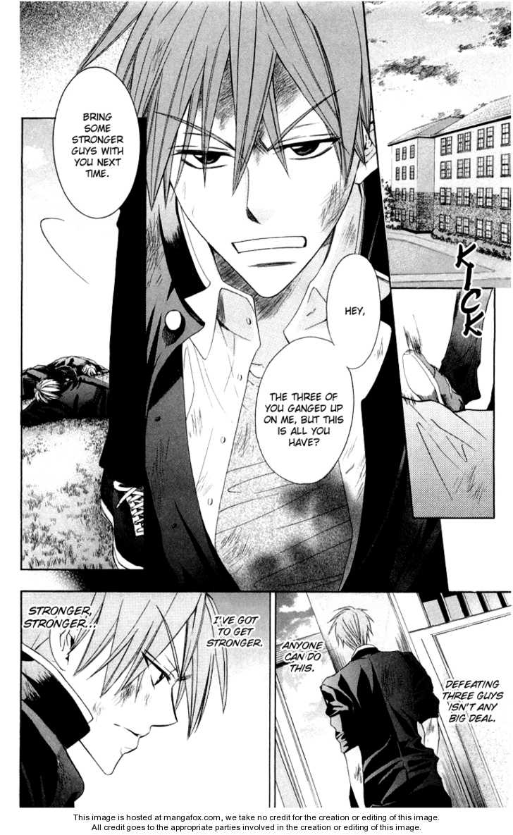 Oresama Teacher 5 Page 3