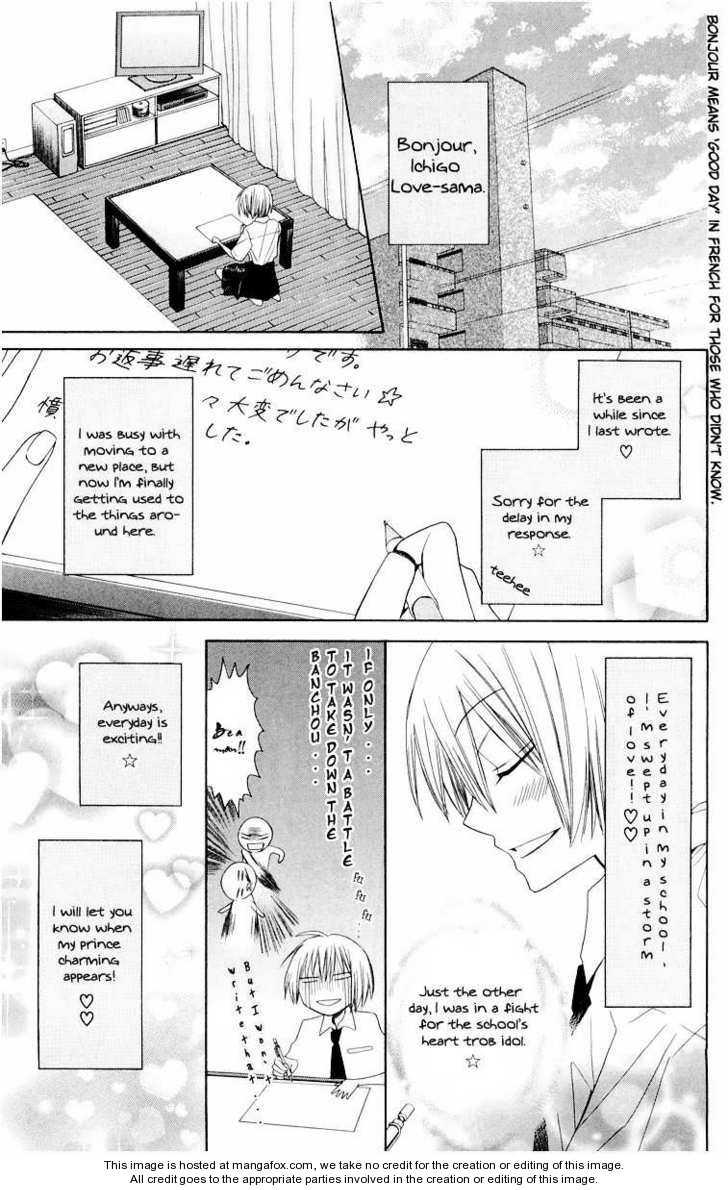 Oresama Teacher 9 Page 3