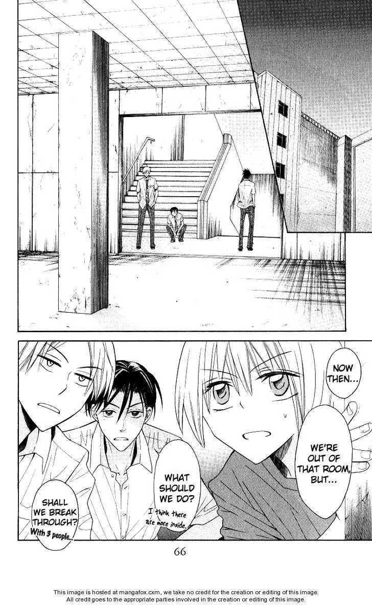 Oresama Teacher 14 Page 2