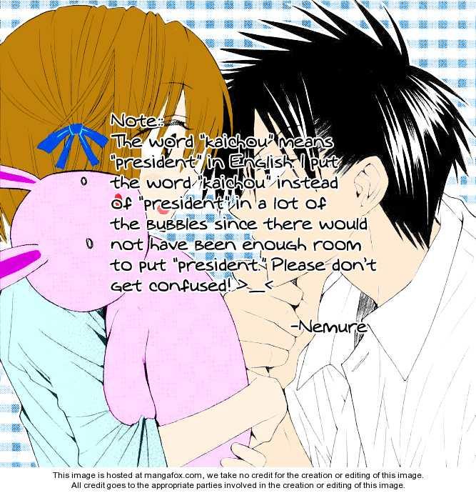 Oresama Teacher 17 Page 1