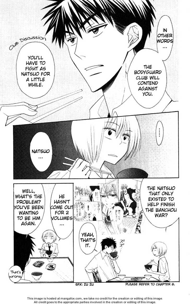 Oresama Teacher 18 Page 1
