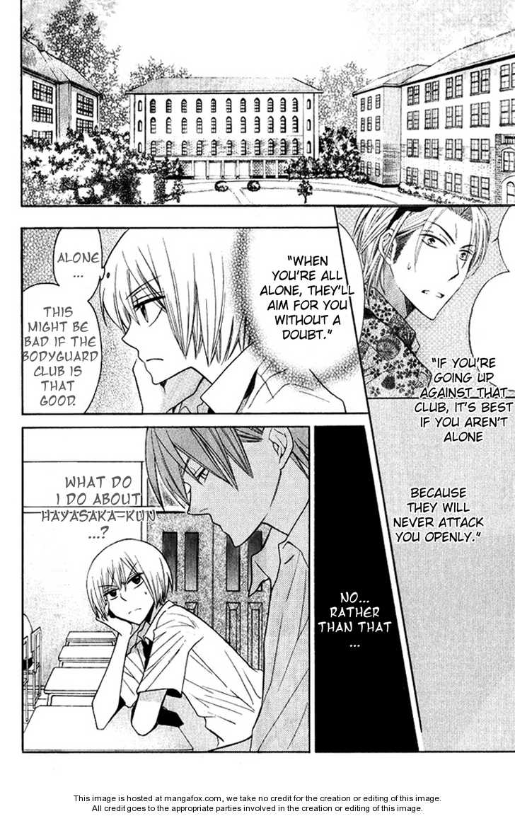 Oresama Teacher 19 Page 3