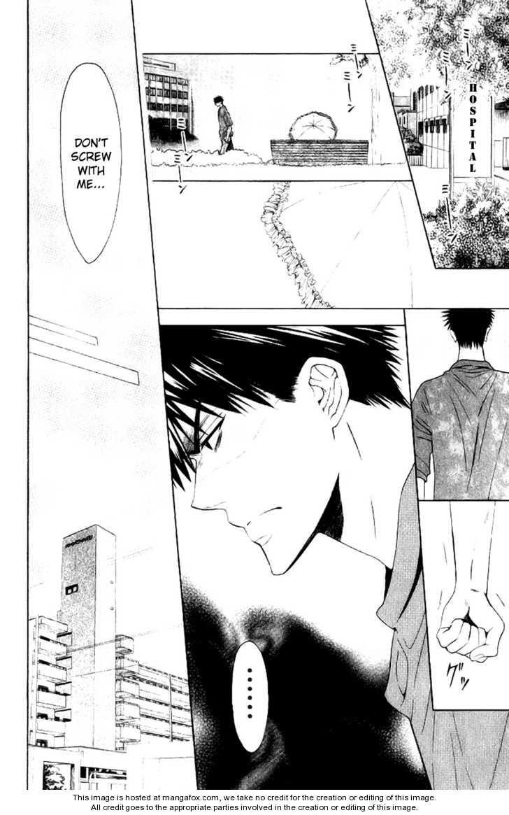Oresama Teacher 23 Page 2