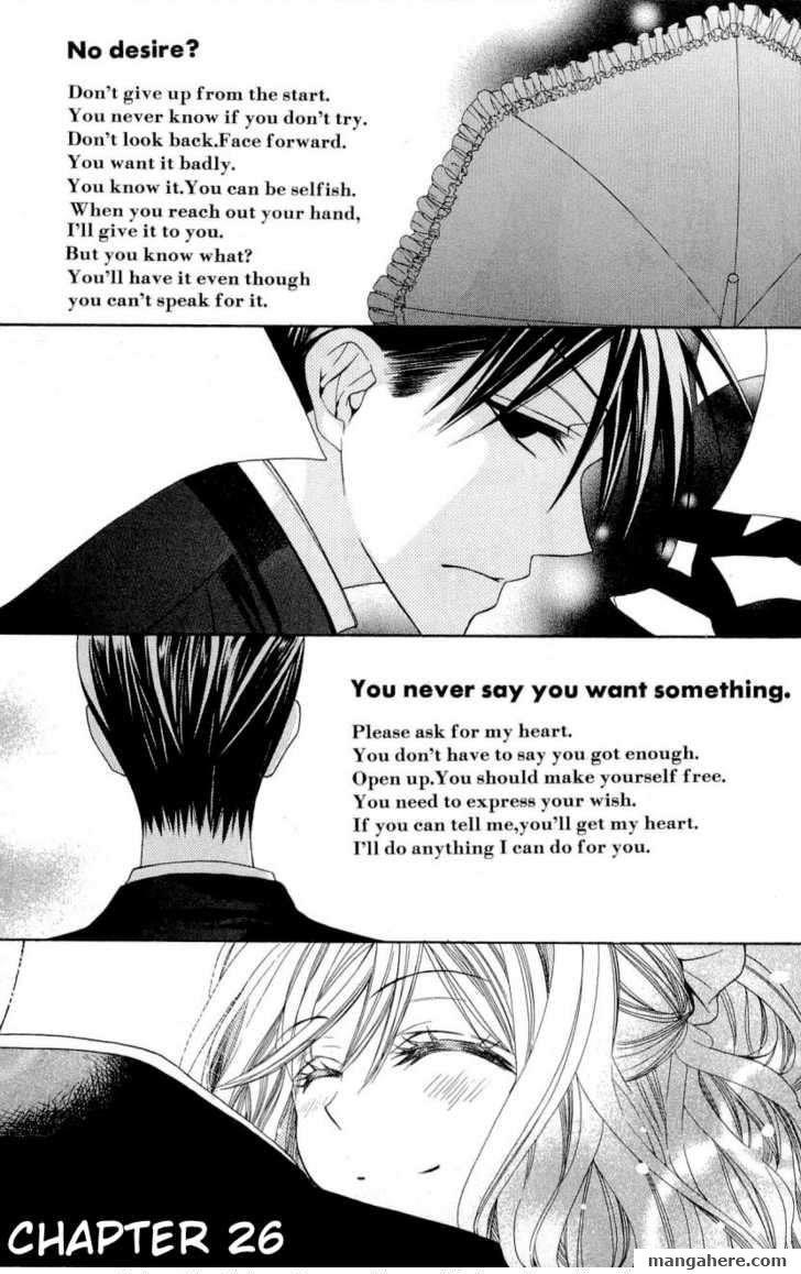 Oresama Teacher 26 Page 2