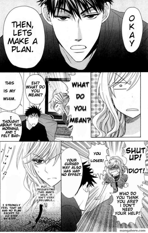 Oresama Teacher 26 Page 3