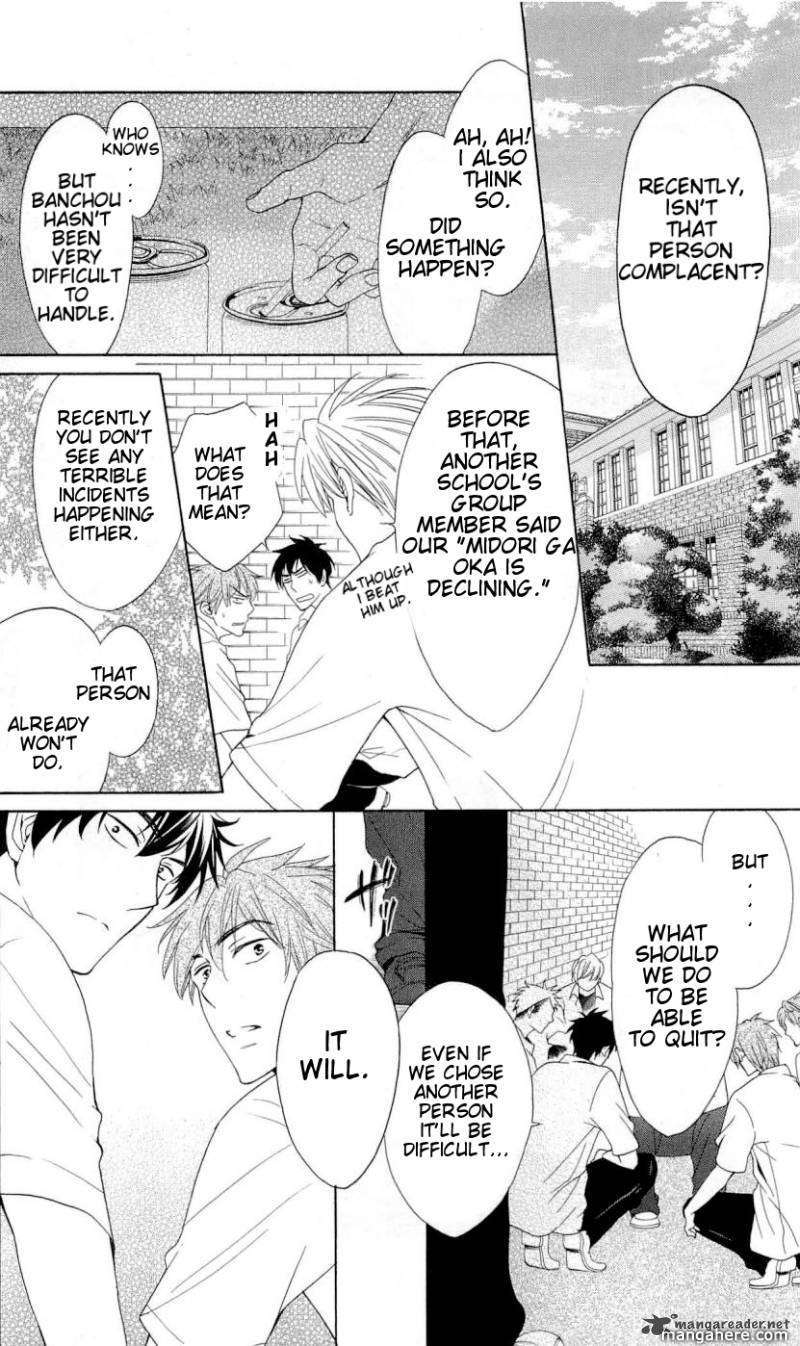 Oresama Teacher 42 Page 2