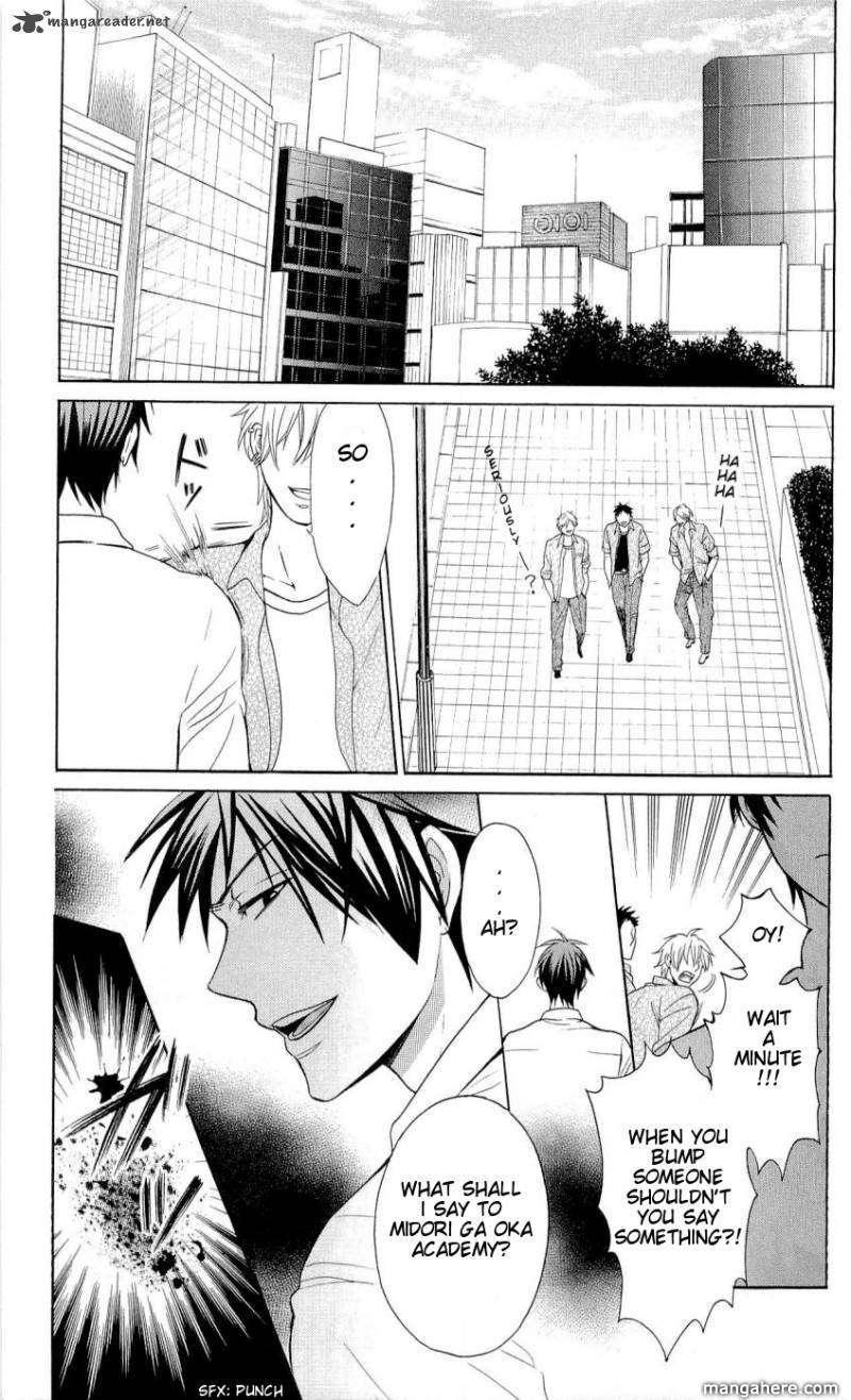 Oresama Teacher 45 Page 2