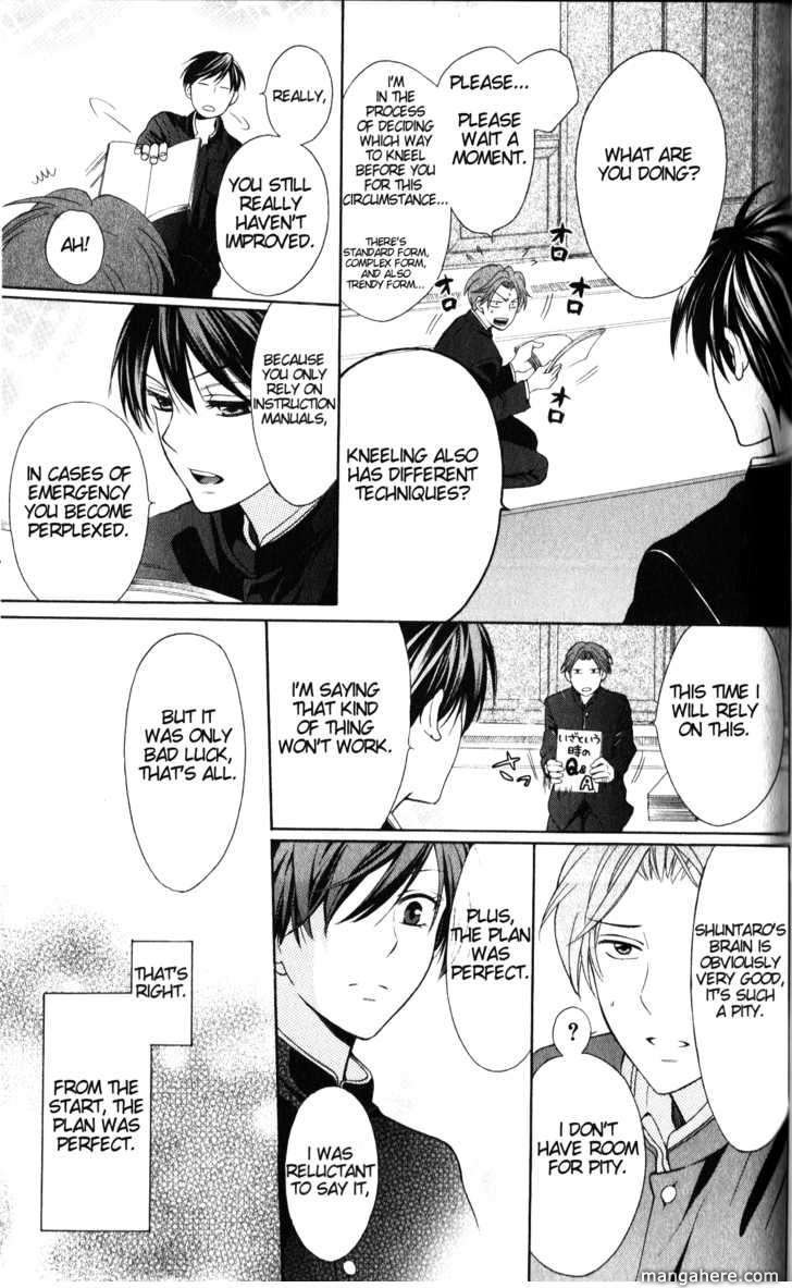 Oresama Teacher 51 Page 4