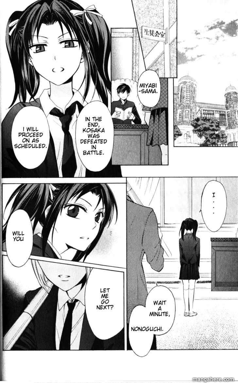 Oresama Teacher 53 Page 3