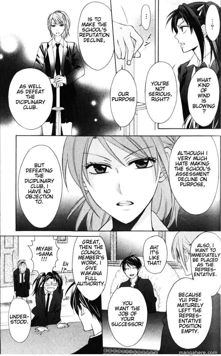 Oresama Teacher 53 Page 4