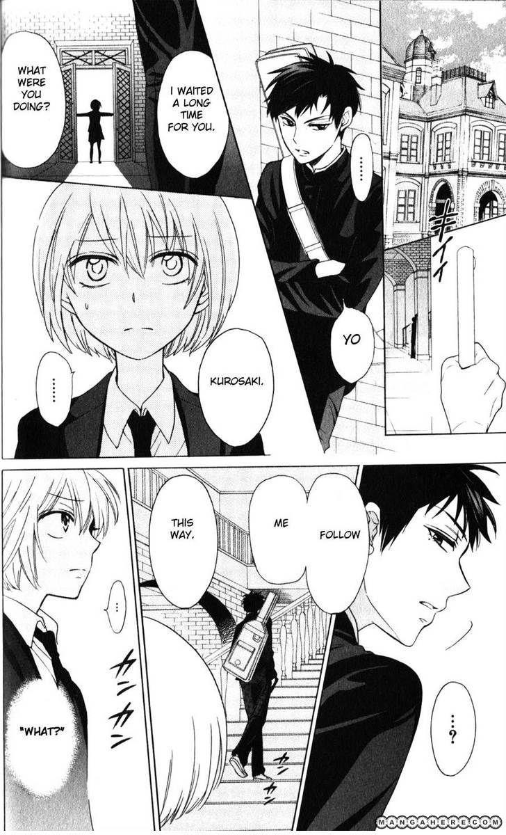 Oresama Teacher 63 Page 2