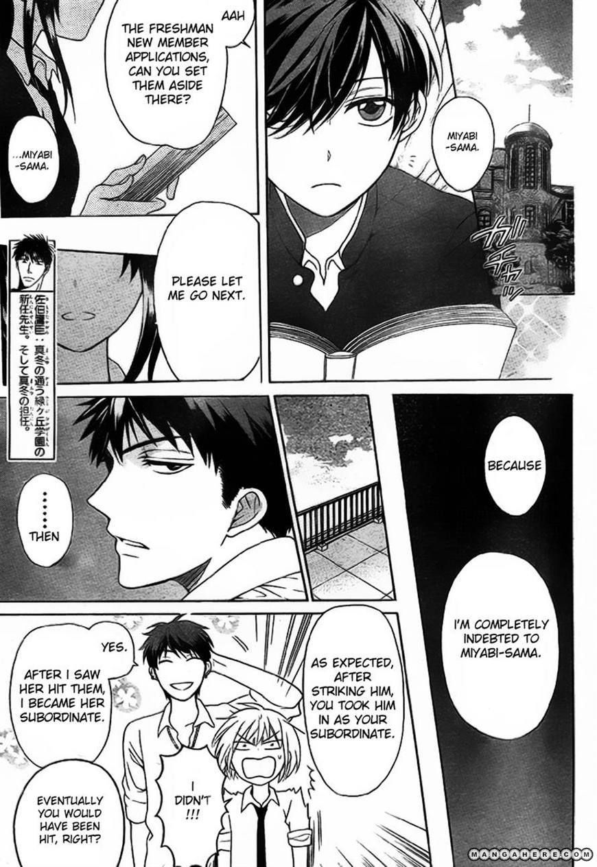 Oresama Teacher 70 Page 2