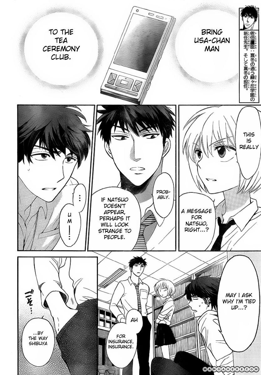 Oresama Teacher 72 Page 3