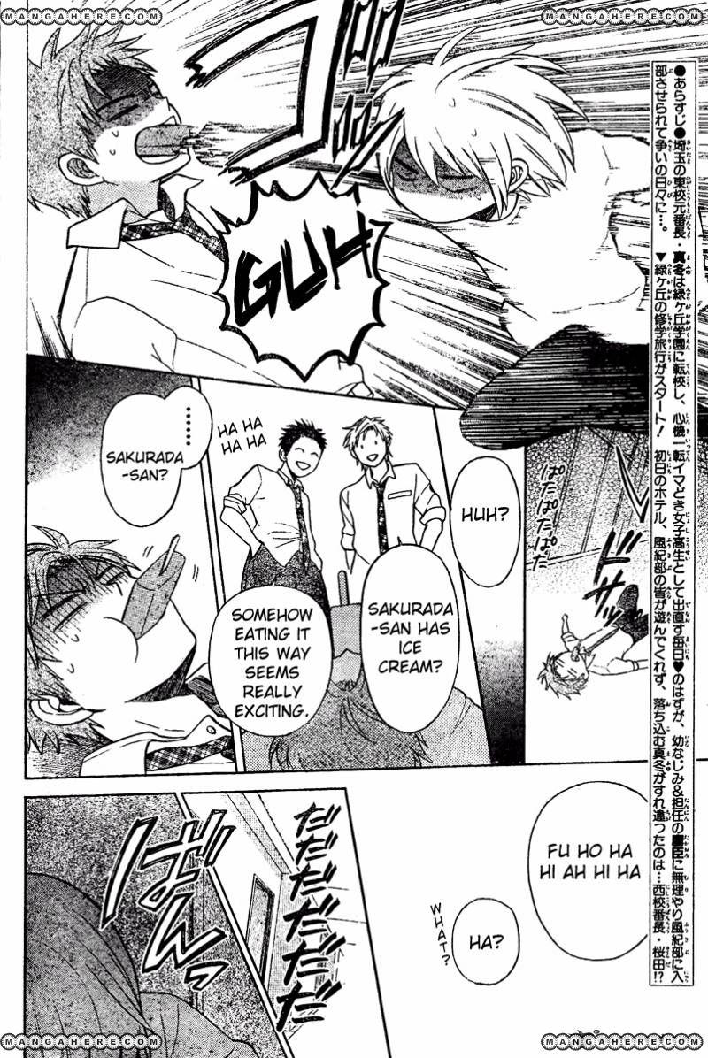 Oresama Teacher 83 Page 4