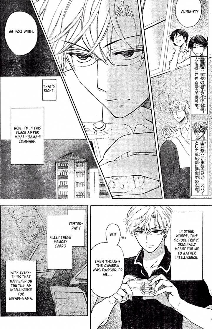 Oresama Teacher 84 Page 4