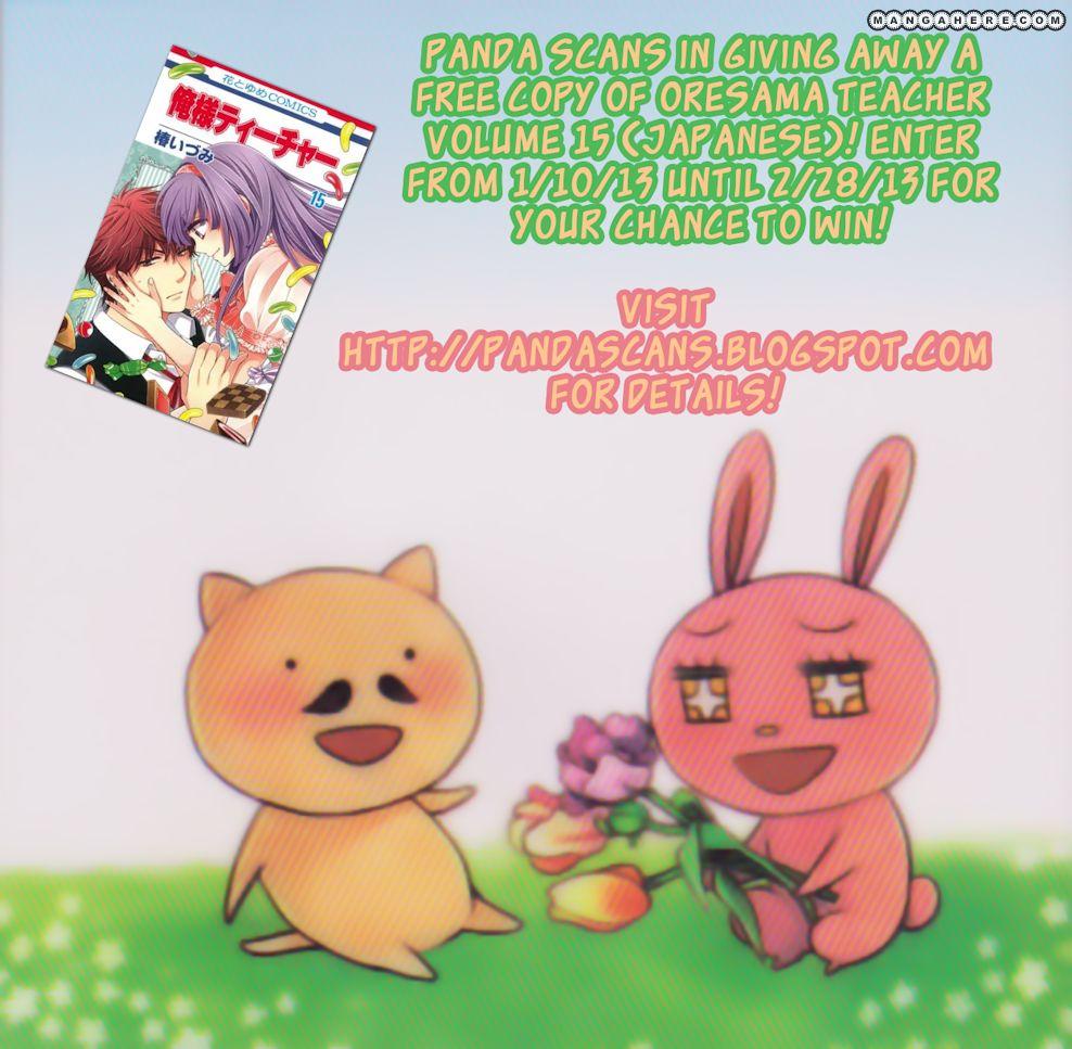 Oresama Teacher 87 Page 2