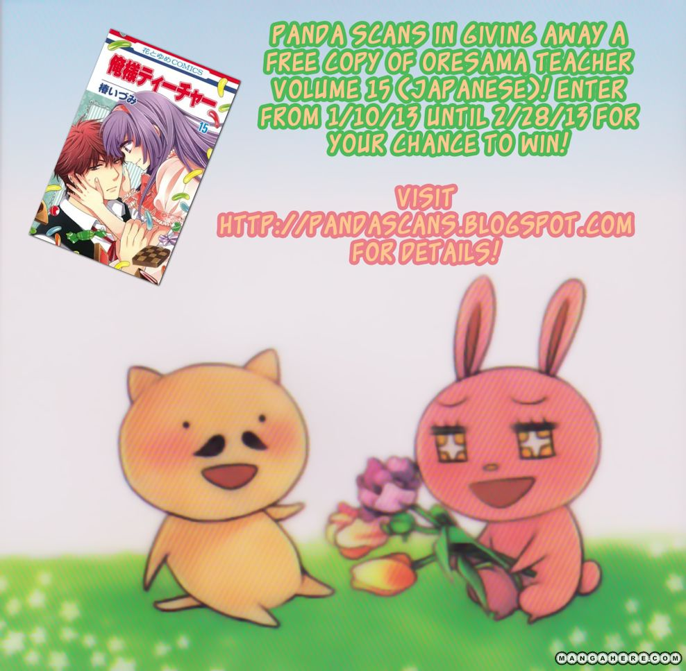 Oresama Teacher 88 Page 2