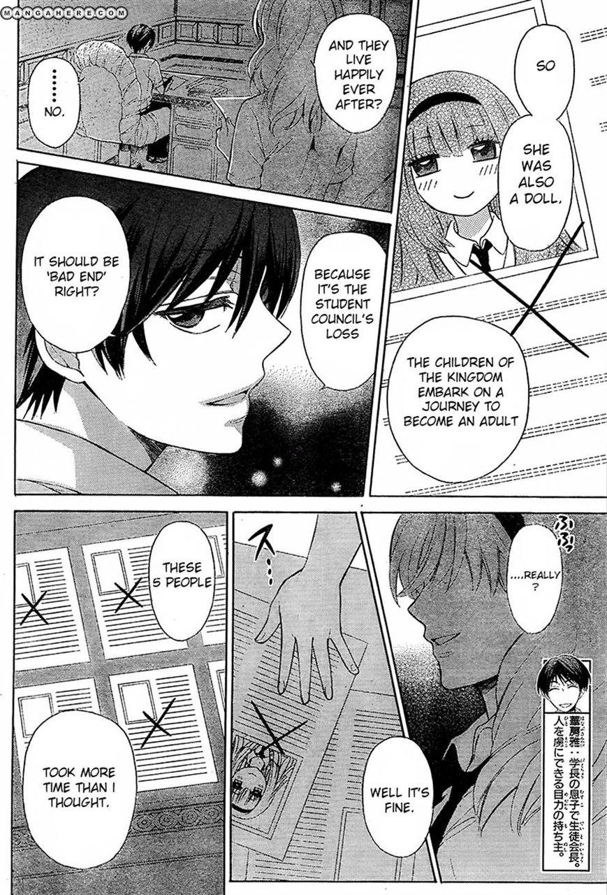 Oresama Teacher 89 Page 2