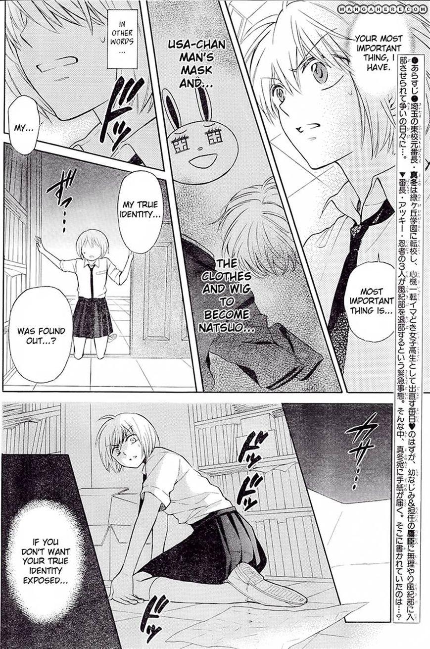 Oresama Teacher 91 Page 2