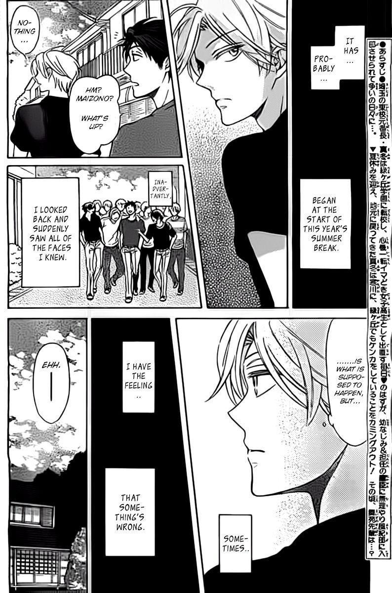 Oresama Teacher 98.5 Page 2