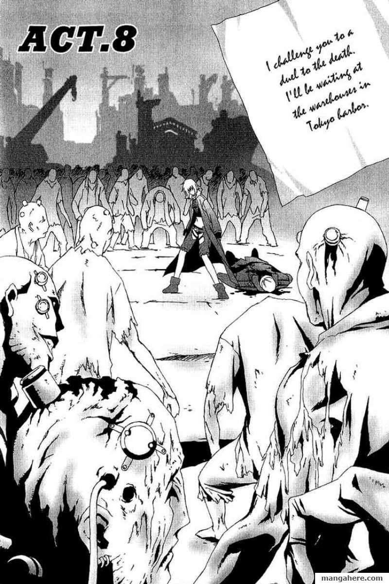 Bakuretsu Tenshi 8 Page 2
