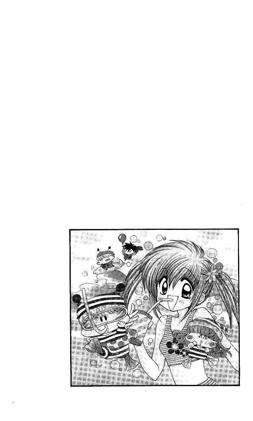 Mirumo de Pon! 12 Page 1