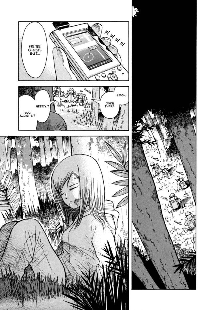 Futatsu no Spica 25 Page 1