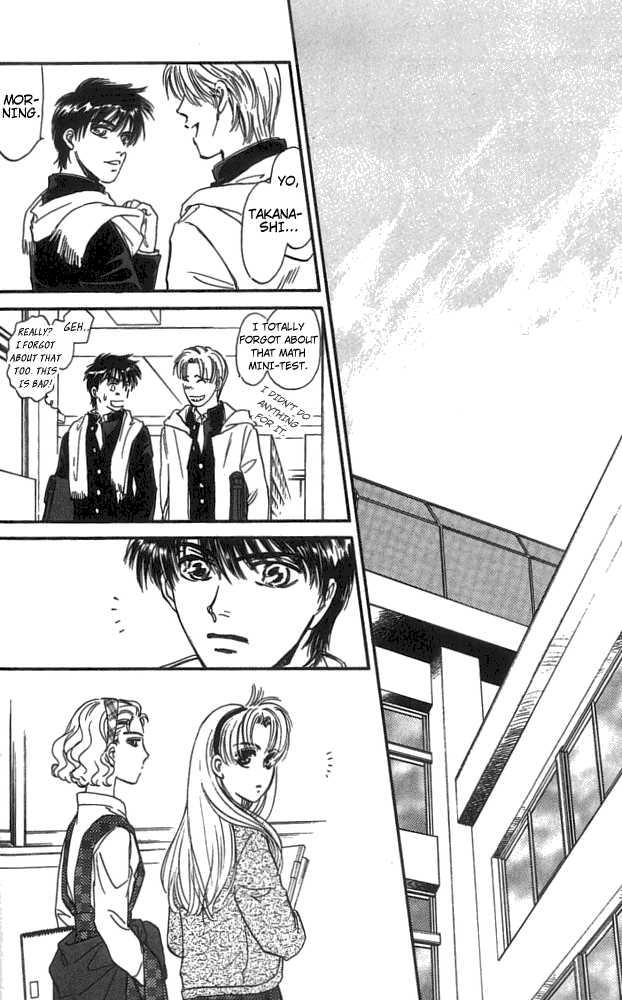 Yume no Kodomo 1.3 Page 1