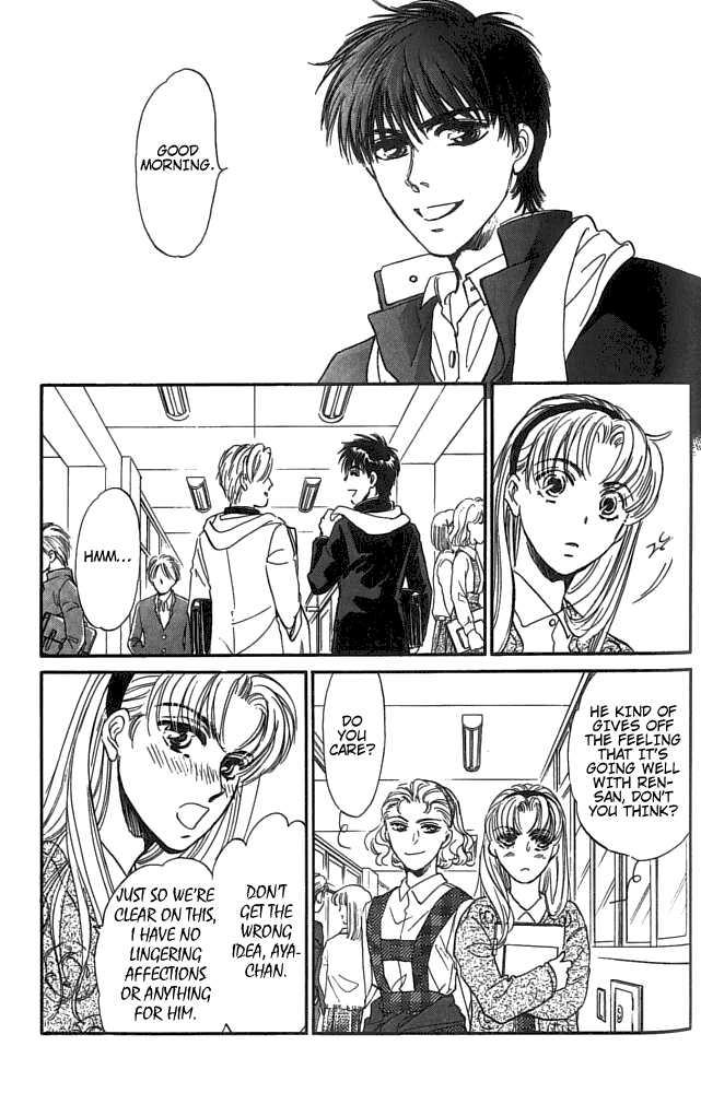Yume no Kodomo 1.3 Page 2