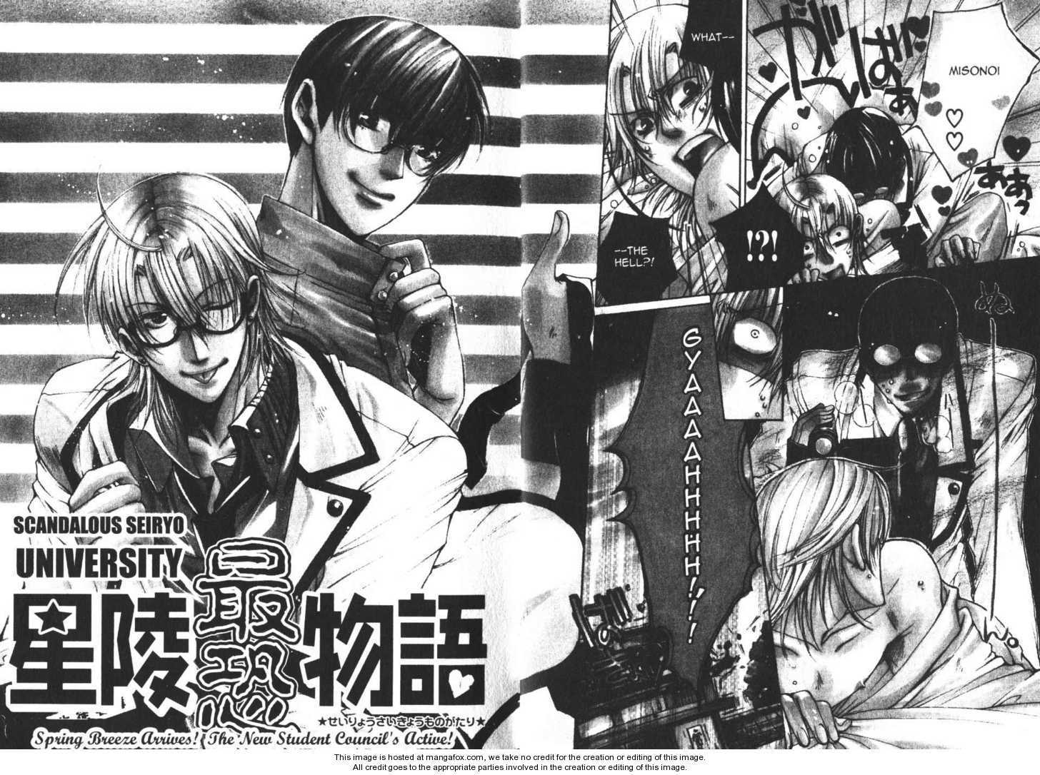 Seiryou Saikyou Monogatari 9 Page 2