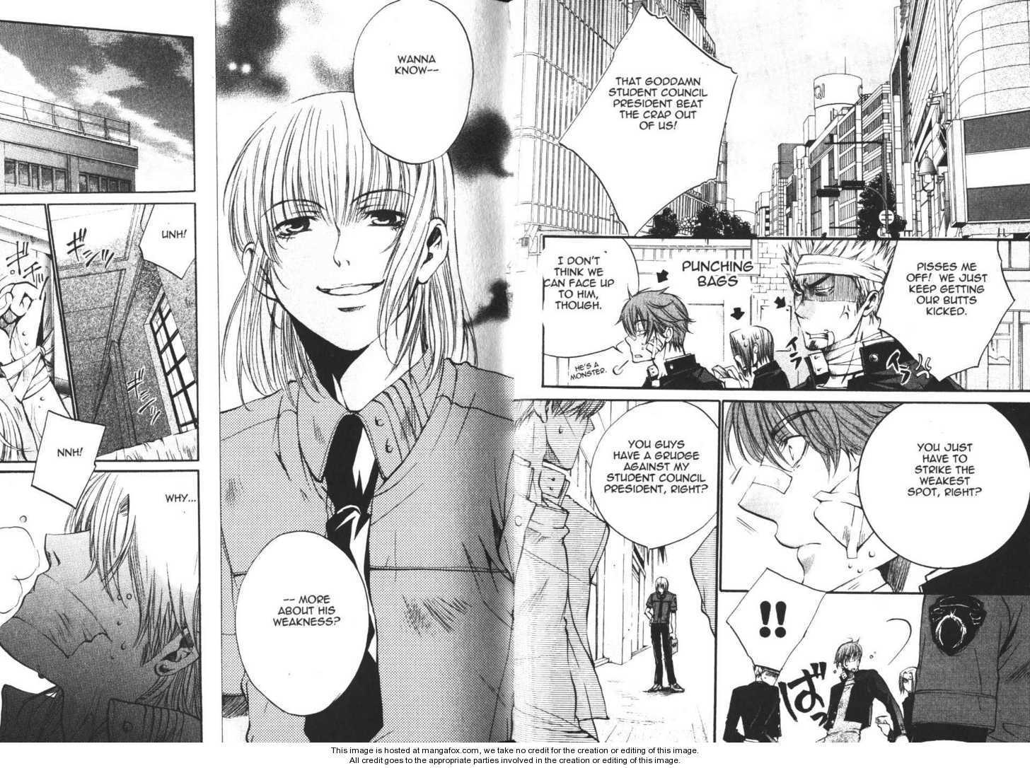 Seiryou Saikyou Monogatari 11 Page 2