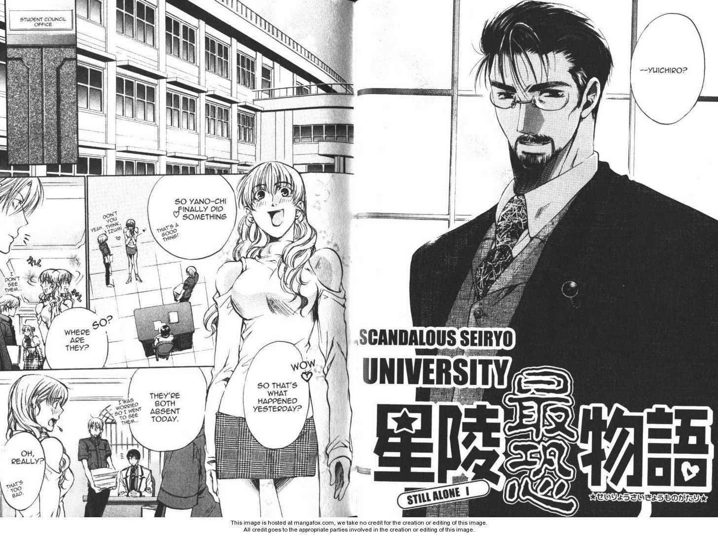 Seiryou Saikyou Monogatari 12 Page 1