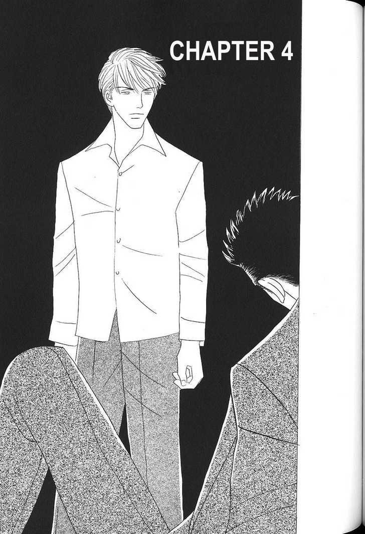 Negai Kanae Tamae 4 Page 3